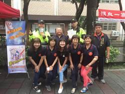 中和警局結合義警中隊  投身公益捐血活動