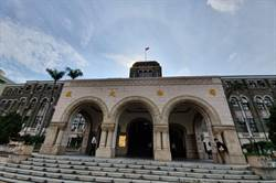 石木欽涉不當行為 司改會要求監察院全面清查
