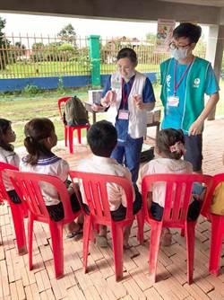玉山金控送愛到柬埔寨 攜手馬偕舉辦聯合義診