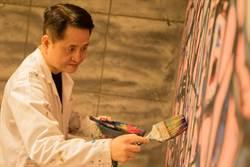 黃輝騰藝術年曆排行榜寵兒 2020年與13詩人攜手合作