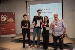 新北紀錄片《里長奧笑連》 獲CNEX觀眾票選獎