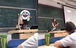 上課偷拍正妹老師 神仙顏值網暴動