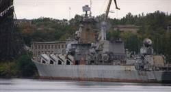 烏克蘭將出售烏克蘭號巡洋艦