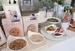 佐室SAUCE LAB料理包就該「醬」吃!10分鐘拌出一桌家庭幸福味