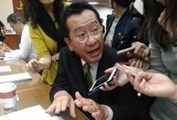 尹衍樑36歲兒代理南山董座 金管會最快10月「面試」