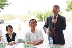陳明文邀沈榮津南下 一同宣布公館農場產業園區開發定案