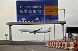 香港機場旅客大跌 70家航空呼籲減起降費