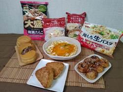 看好冷凍商機 全家推日本全家熱銷菜 冷凍機能店助陣