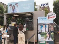 遠傳佈局5G娛樂產業 跨國結盟JTBC電視台