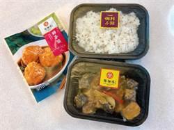 台灣外食人口破千萬 7-ELEVEN推出聯名小家庭中菜