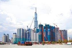 專家傳真-越南地產之發展與前景