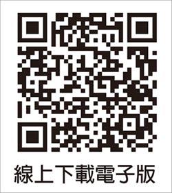 德EMO展落幕 台灣團大豐收