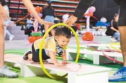 兒童運動會 近千寶寶看誰最會爬