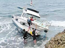 小琉球遊艇擱淺 受困8人獲救