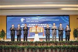 陸攜東協拚新經濟 建數貿中心