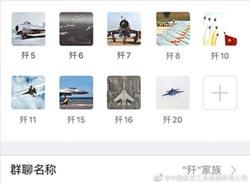 中航工業預告 陸新轟炸機即將登場