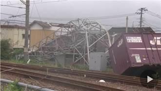 塔巴颱風在日本海轉成溫帶低氣壓  北日本仍須嚴防暴風