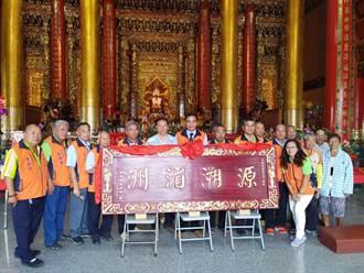 台南後壁泰安宮大陸湄洲謁祖 360年來頭一遭