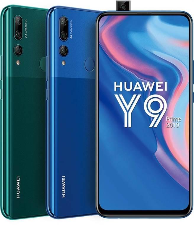 (遠傳獨家開賣華為Y9 Prime 2019,月付698上網吃到飽,手機價1,990元。圖/遠傳提供)