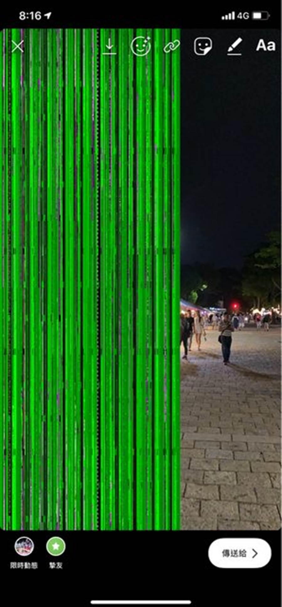 網友興奮拿iPhone 11來夜拍,結果一半是綠的、變竹林。(翻攝自PTT)