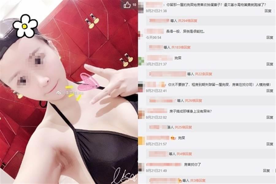 女網紅的微博被瘋狂洗版。(圖/翻攝自微博)