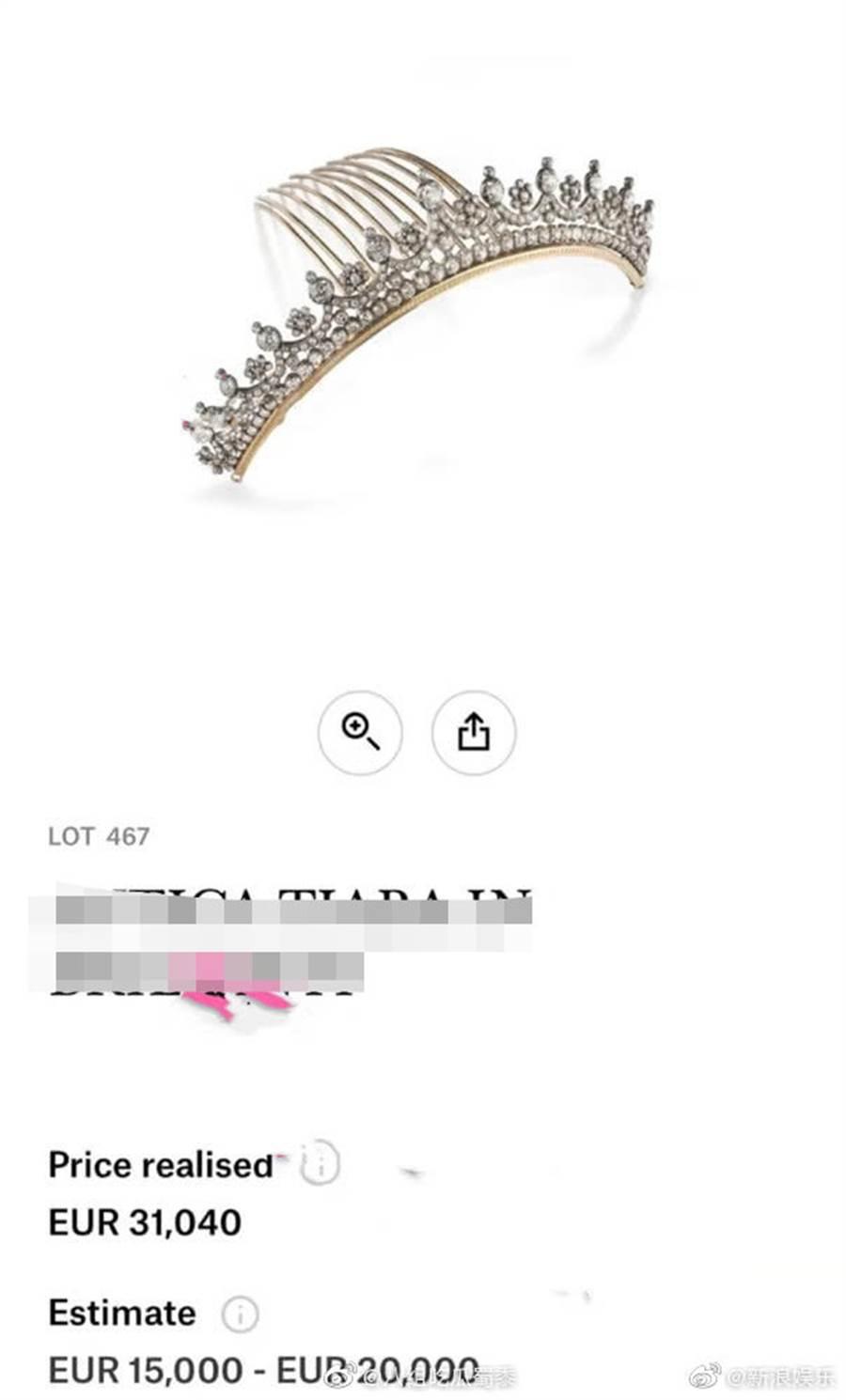 郭碧婷的皇冠要價破百萬。(圖/微博@八組吃瓜蜀黍)