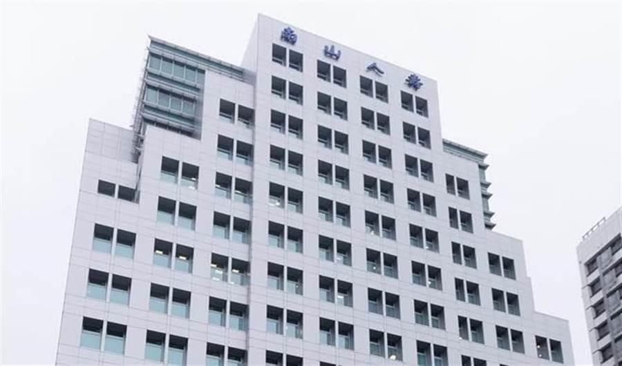 圖為南山人壽大樓。(本報系資料照片)