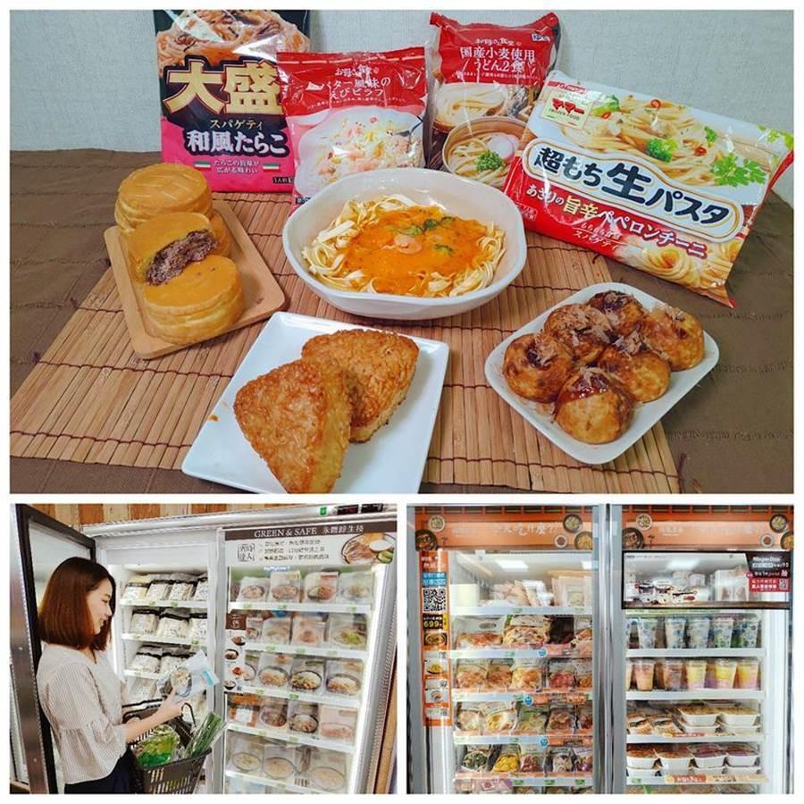 (全家23日宣布,首次導入日本超商冷凍食品,有章魚燒、烤飯糰、義大利麵等,並宣布開出冷凍機能店型,搶攻覆熱即食商機。圖/業者提供)