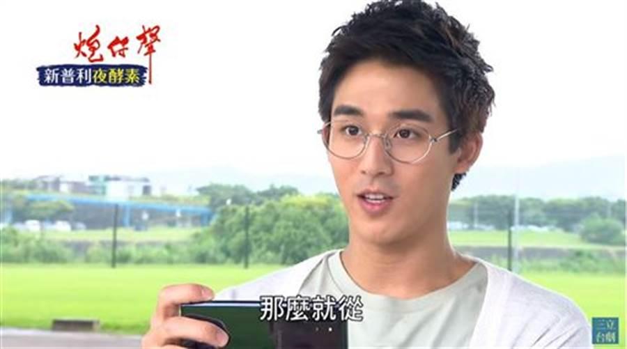 李博翔在劇中假扮心理諮商師,戴眼鏡出場相當帥氣。(圖/翻攝自Youtube)