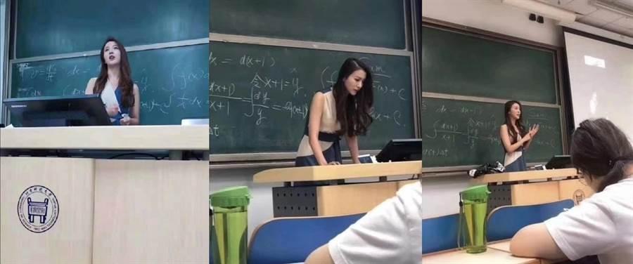 該名女老師任教於北京科技大學(圖/摘自微博/追風少年劉全有)