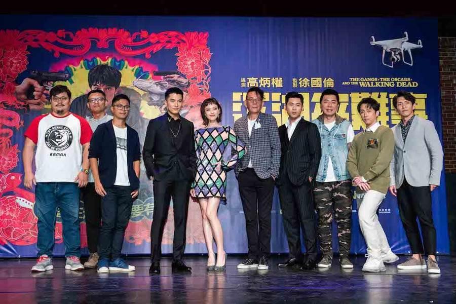 《江湖無難事》主要演員和導演、監製齊聚一堂。(華映提供)