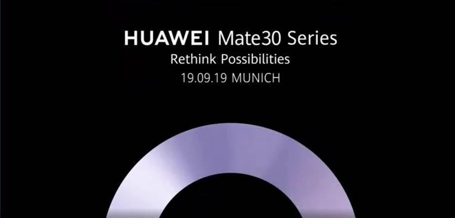 華為 9 月 19 日於德國慕尼黑發表 Mate 30 系列旗艦首機。(圖/翻攝新浪微博)