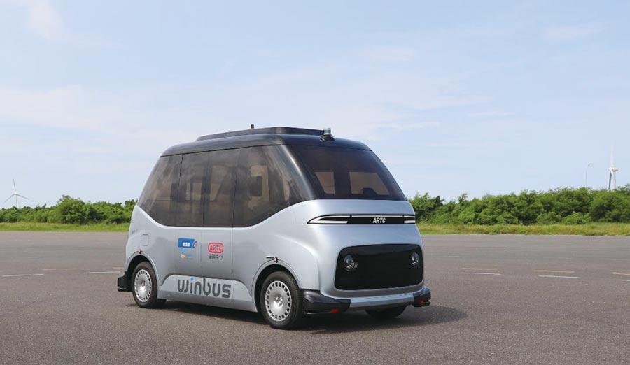 自驾小巴Winbus,24日将在彰滨工业区内,实际载人上路试运行。图/财团法人车辆中心提供