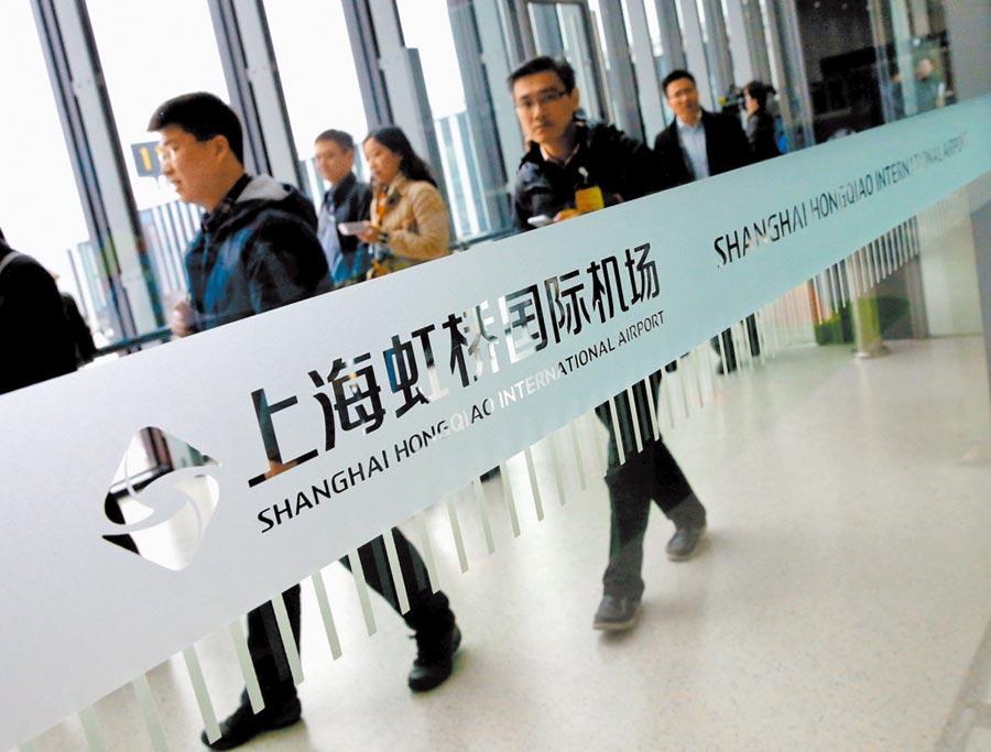 上海虹橋機場1號航站。(新華社資料照片)