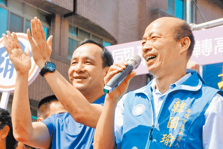 國民黨立委力拱「韓朱配」,兩位男主角卻沒什麼進展。圖為朱立倫(左)與韓國瑜。(本報系資料照片)
