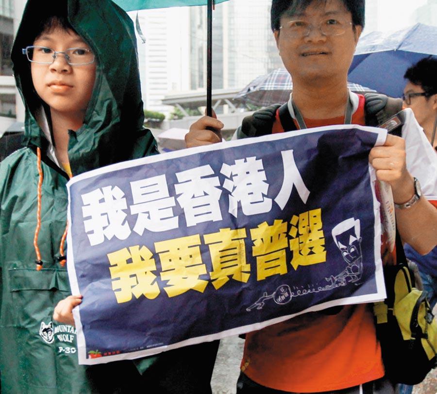 2013年香港回歸16周年紀念日,民眾參加七一大遊行,表達爭取真普選的決心。(本報系資料照片)