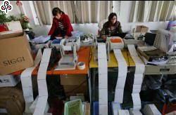 德國電商經營受損 怨陸包裹郵費低
