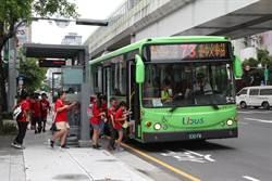 改善誤點脫班 中市這招讓公車按表操課