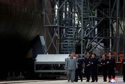 衛星照曝機密 北韓飛彈潛艦快下水