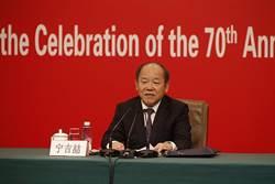 寧吉喆:陸對世界經濟增長貢獻率居首位