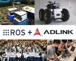 《電腦設備》凌華加入ROS 2技術指導委員會,助開源機器人發展