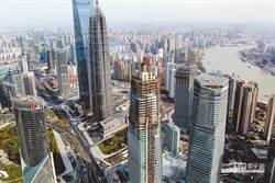 陸財政部:現在一日財政收入等於新中國初期8年規模