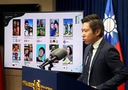 總統府公布「來去總統府住一晚」免費體驗活動全球10組入選名單