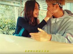 陳零九熊仔〈鬼混〉MV同框女友 牽手愛撫閃瞎網友