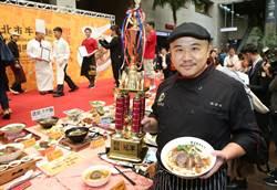 2019台北市牛肉麵饗味國際大評比 皇家傳承獲得冠軍
