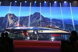 新式高教機-勇鷹 24日舉行原型機出廠典禮