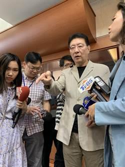 黨產會認定中廣為附隨組織 趙少康:應向國民黨追徵帝寶得利