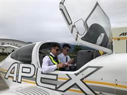 機師罷工事件曝光高待遇 今年安捷飛航訓練中心招生說明會爆滿