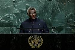 索國斷交聲明曝光:36年在聯合國努力無成效