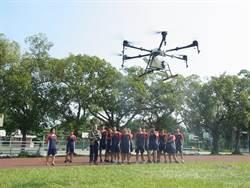 科技農業開跑 北港農工開辦無人機課程